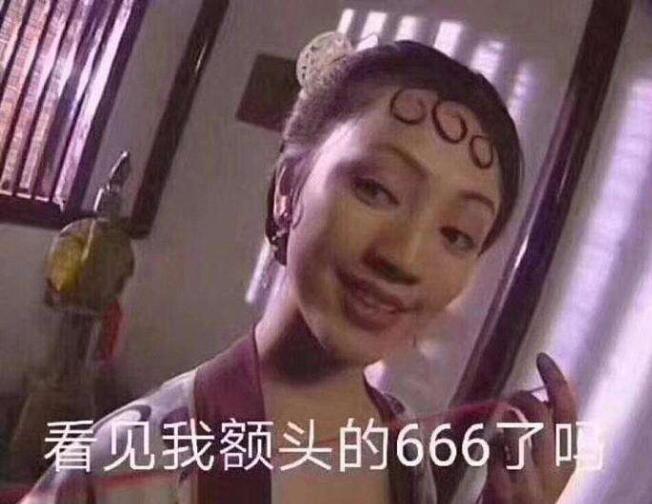 5ad661dd9c614003aa9155105432a5a0.jpeg