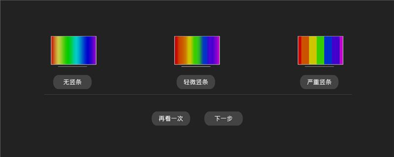 Screenshot_2018-09-17-17-26-13_副本.jpg