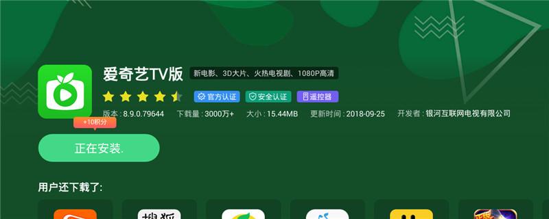 Screenshot_2018-09-28-15-18-02_副本.jpg