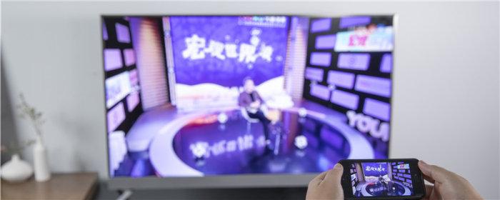 家用买电视机还是直接装个投影仪好?