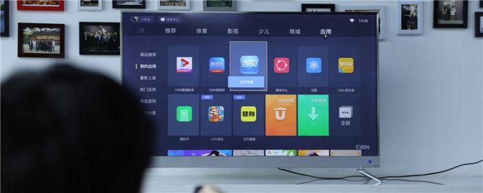 海信电视怎么打开ADB调试来安装软件
