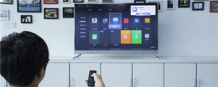 长虹电视禁止安装软件怎么办